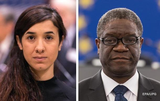 Кому дали Нобелевскую премию мира в 2018 году