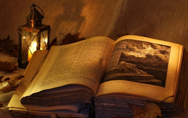 Читайте Святе Письмо!