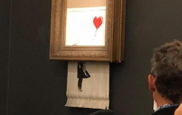 Картина Бэнкси за $1,4 млн самоуничтожилась после продажи