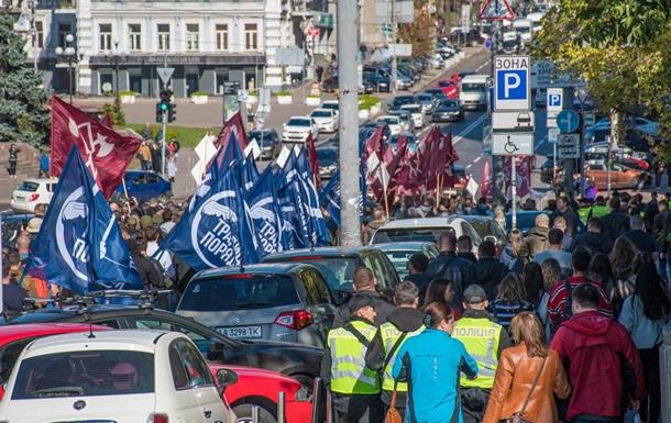 В Киеве прошел марш за легализацию оружия