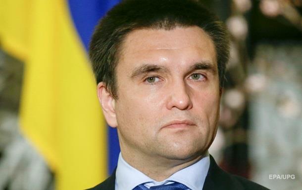 Клімкін подякував ВВС за правильне написання слова Київ