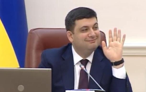 Як Кабінет міністрів України вбив фінансову децентралізацію