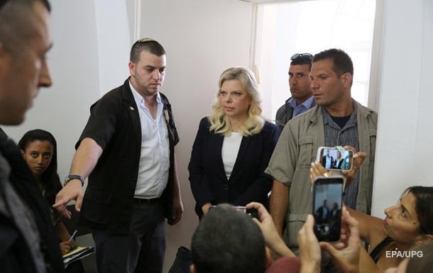 В Ізраїлі судять дружину прем єр-міністра