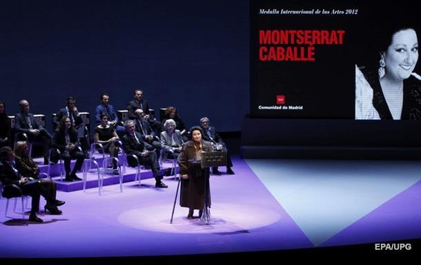 Монсеррат Кабалье похоронят в Барселоне