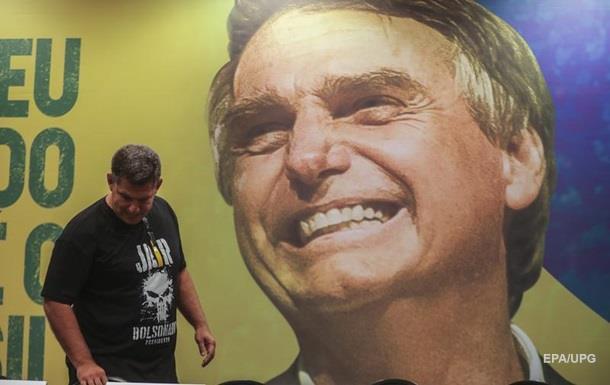 В Бразилии состоится второй тур выборов президента