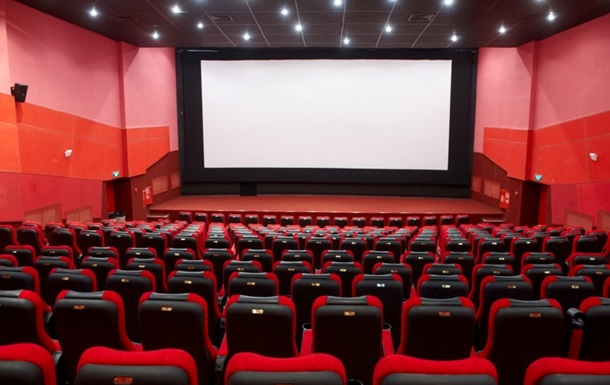 Где смотреть кино в Киеве