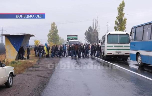 В Донецкой области шахтеры снова перекрыли трассу