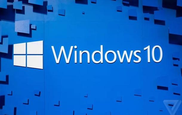 Microsoft отозвала последнее обновления Windows 10