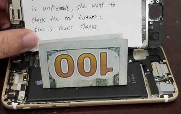 Муж скрыл данные телефона от жены и прославился