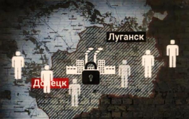 Как работают захваченные военные заводы под контролем «Л/ДНР»?