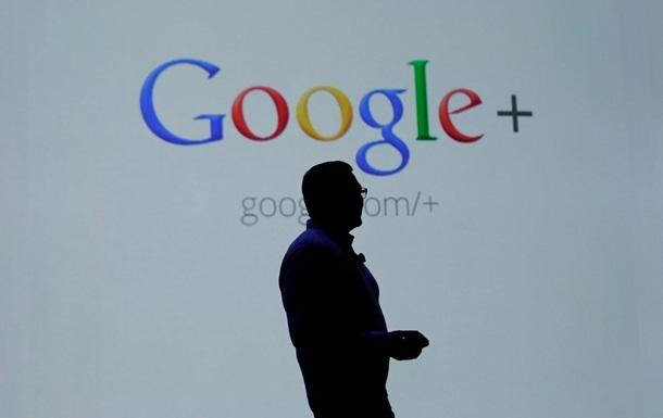 У Google+ стався масштабний витік даних - ЗМІ
