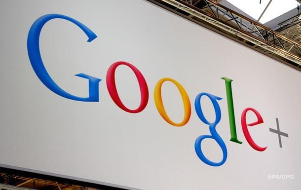 Google+ закриють для користувачів