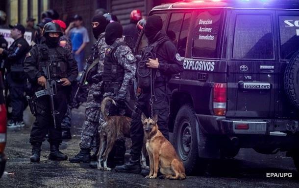 Підозрюваний у замаху на Мадуро загинув після затримання