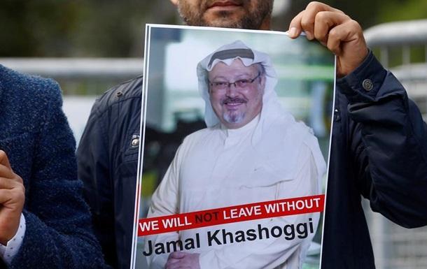 Туреччина хоче обшукати консульство Саудівської Аравії, де зник журналіст - ЗМІ