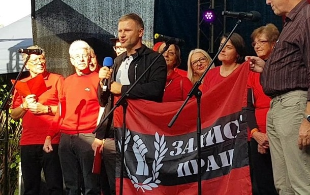"""""""Захист праці"""" взяв участь у заході пам`яті німецького шахтарського страйку"""