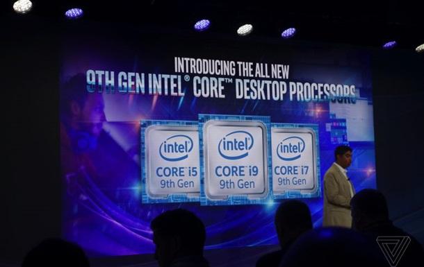 Intel представила процесори нового покоління Core-X