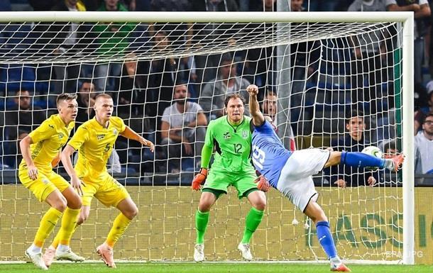 Италия Украина смотреть онлайн матч