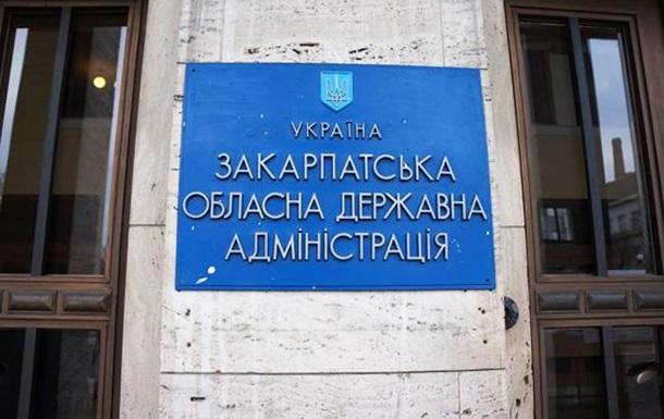 Угорські паспорти для українців: на Закарпатті перевірять чиновників