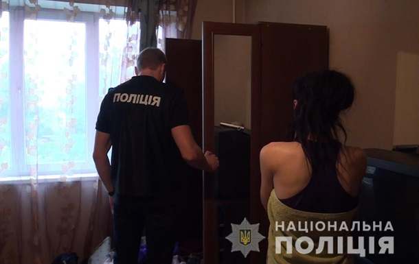 У Києві викрили два борделі