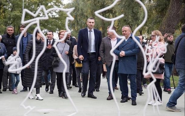 Кличко открыл новый парк в спальном районе Киева