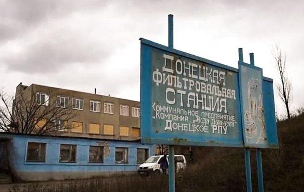 Донецька фільтрувальна станція припинить роботу