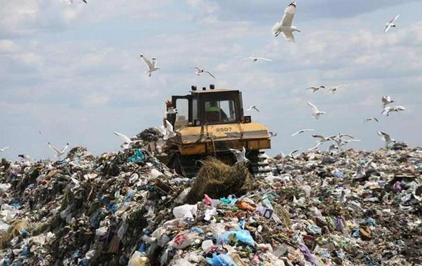 Україна обговорила з ЄС допомогу в захисті довкілля