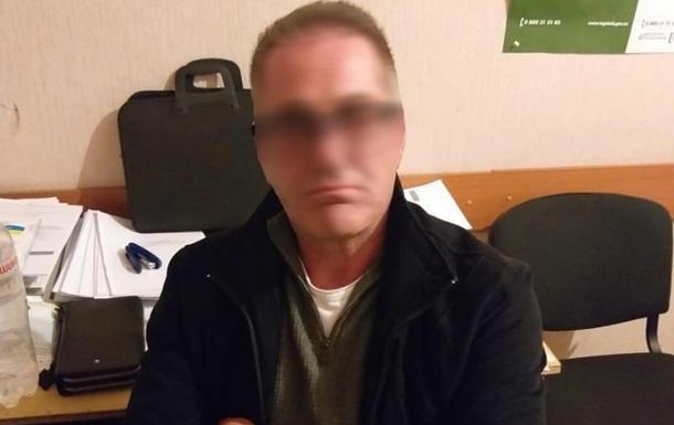 У Києві зловили британського шахрая