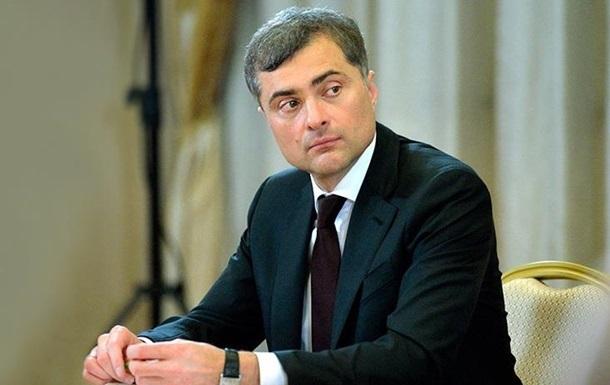 Возникла реакция Кремля: Сурков пообещал поднять заработной платы вДНР