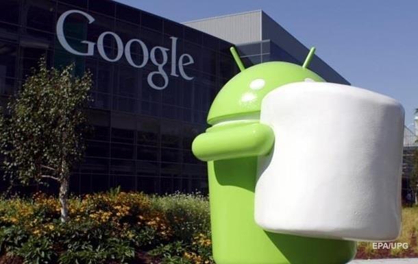 Google оскаржила штраф ЄК на п ять мільярдів доларів