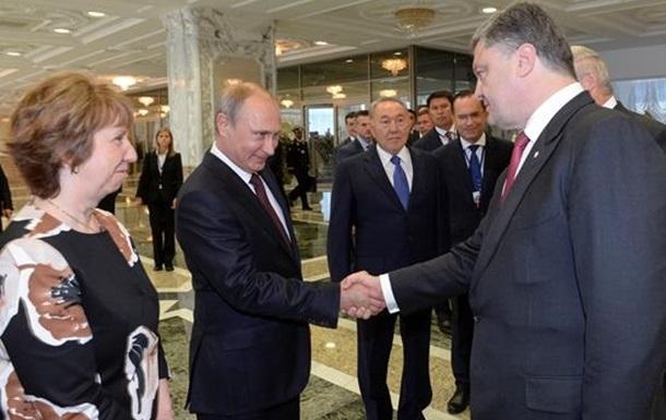 Вести переговоры с Россией – не значит любить ее