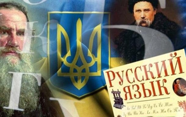 Украинцы об ущемлении русского языка. Видеосоцопросы в городах Украины
