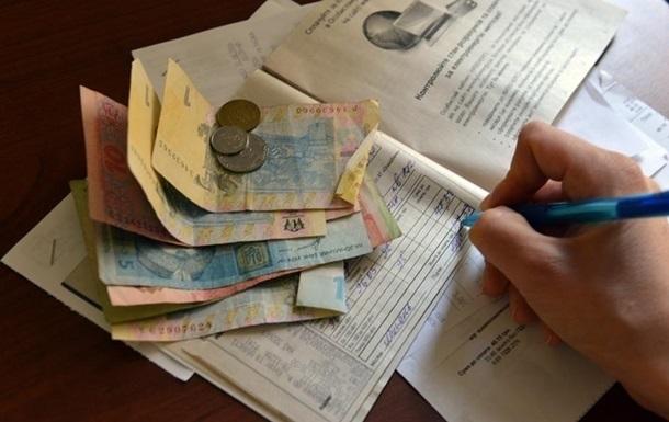 Гроші в бюджеті на субсидії ще є - Рева