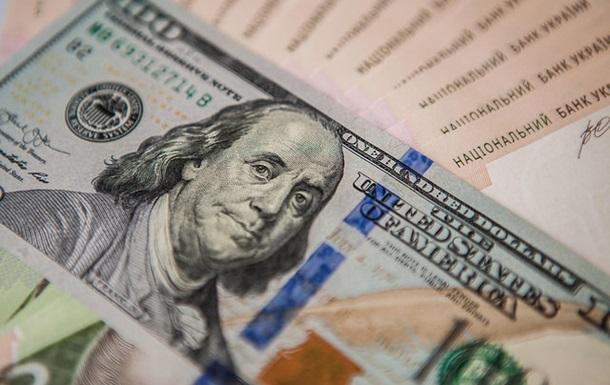 Підсумки 10.10: Прогноз МВФ і диверсія під Ічнею