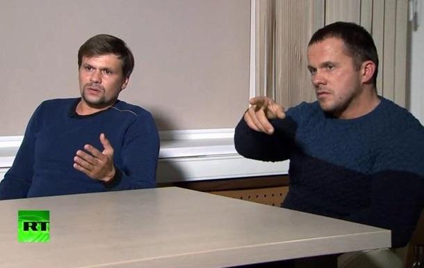 Боширов та Петров стежили за Скрипалем у Чехії в 2014 році