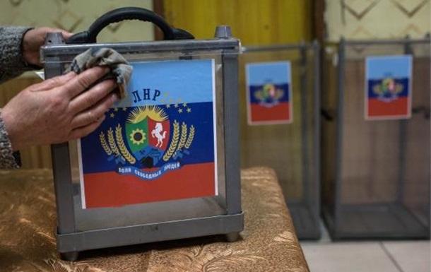 Выборы в ЛНР или «Иллюзия выбора»???