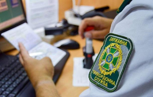 В Україну не пропустили кримінального авторитета