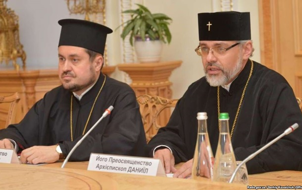 Рішення про Томос для України очікується до кінця дня - екзарх Даниїл