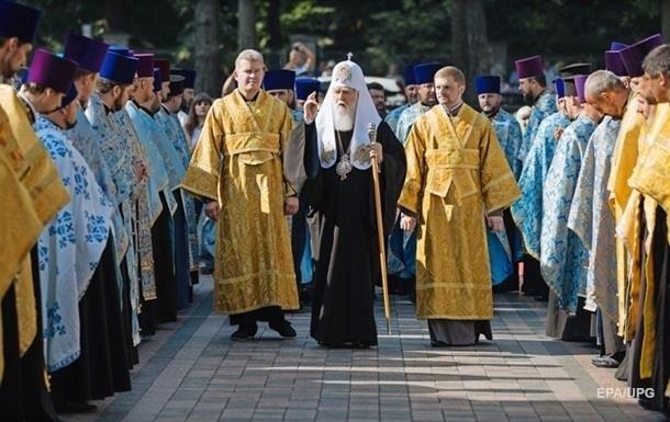 Синод Вселенского патриархата снял анафему с Филарета - УПЦ КП