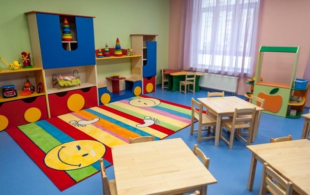 У Львові батьки  захопили  дитячий садок