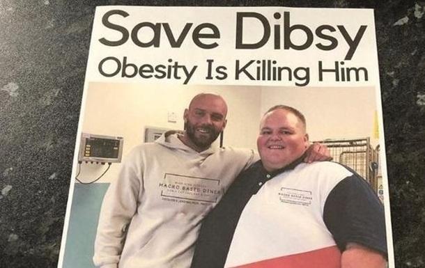 Тренер толстяка запретил целому городу его кормить