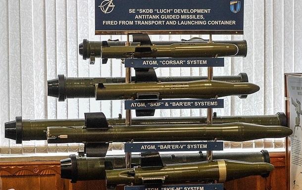 ЗСУ отримали тисячі протитанкових ракет