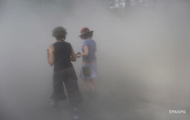 Финн перепутал туман с дымом и вызвал пожарных