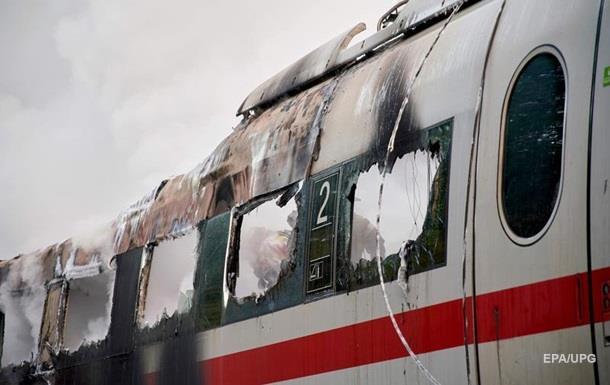 В Германии на ходу загорелся поезд с сотнями пассажиров