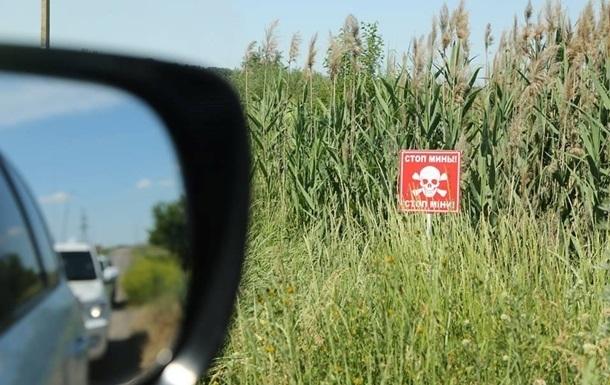 Вибухонебезпечними предметами забруднена третина України - ДСНС