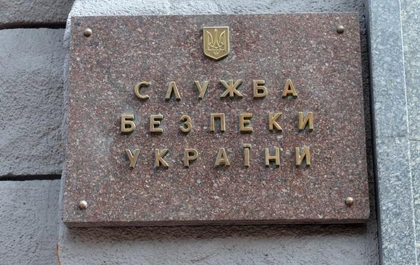 В СБУ заявили о задержании шпионов среди чиновников Запорожской области