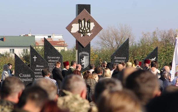 На Львівщині відкрили меморіал пам яті бійцям 24 бригади