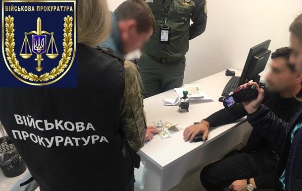 Грузин в аеропорту запропонував хабар за пропуск на територію України