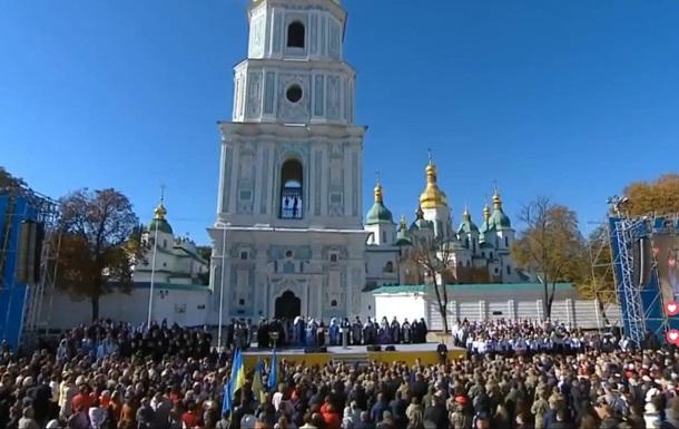 У Києві пройшов молебень за Україну