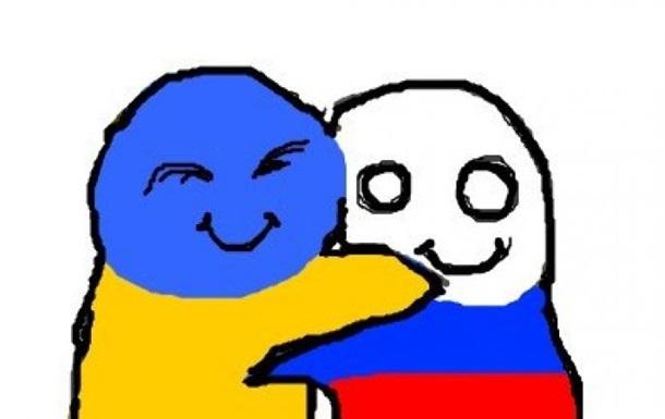 Украина и Россия: дружбы уже нет. А что вместо неё?