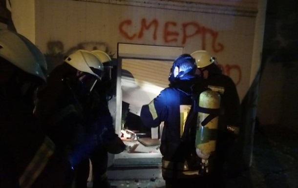 У Києві праві атакували офіс Медведчука